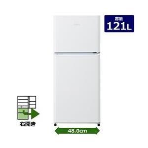 ハイアール 2ドア直冷式冷凍冷蔵庫(121L) ホワイト J...