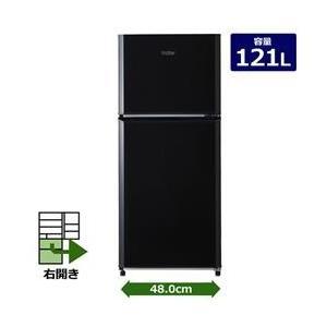 ハイアール 2ドア直冷式冷凍冷蔵庫(121L) ブラック J...