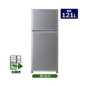 ハイアール 2ドア直冷式冷凍冷蔵庫(121L) シルバー J...