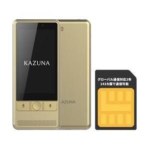 TAKUMI JAPAN 翻訳機 KAZUNA ETALK5+グローバル通信(2年)シャンパンゴール...