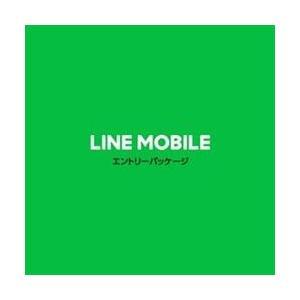 LINE LINEモバイル SIM エントリーパッケージ (SIMカード後日配送) P150504