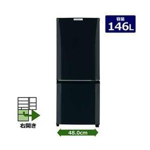 MITSUBISHI 2ドア冷蔵庫 (146L) 右開き サ...