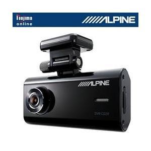 ALPINE/アルパイン フロント/リア 2カメラドライブレコーダー DVR-C02R