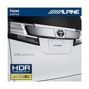 ALPINE/アルパイン アルファード/ヴェルファイア専用バックビューカメラパッケージ (30系・パールホワイト) HCE-C1000D-AV-W