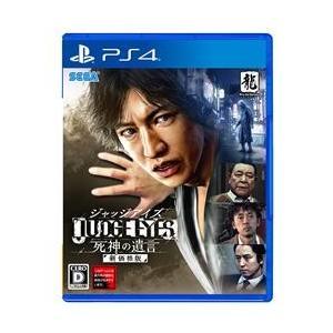 セガ 【PS4】 JUDGE EYES(ジャッジアイズ):死神の遺言 新価格版 PLJM-16441