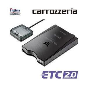 カロッツェリア GPS付発話型ETC2.0車載器 ND-ETCS10|nojimaonline