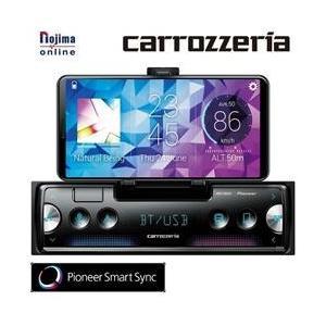 カロッツェリア Bluetooth/USB/チューナー・DSPメインユニット MVH-7500SC