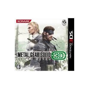 コナミ 【数量限定特価】【3DS】 メタルギア ソリッド スネークイーター 3D RR009-J1