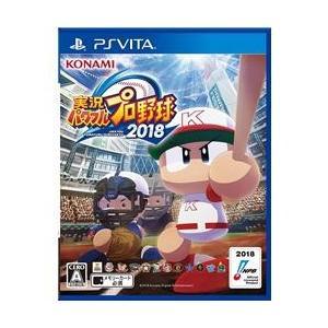 コナミ  実況パワフルプロ野球2018 VN018-J1