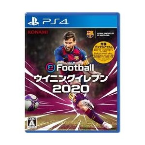 コナミ 【数量限定特価】【PS4】 eFootball ウイニングイレブン 2020  PLJM-1...