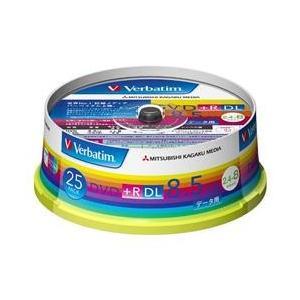 三菱ケミカルメディア データ用 DVD+R DL 8倍速 25枚 インクジェット対応ワイド DTR85HP25V1