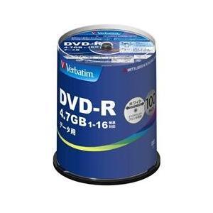 三菱ケミカルメディア データ用 DVD-R 16倍速 100枚 インクジェット対応ワイド DHR47JP100V4