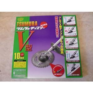 ツムラ 角鳩印 V型 10インチ 255x36P 10セット|nojiyama