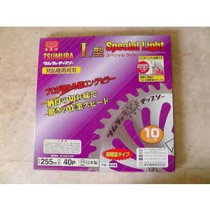 ツムラ 角鳩印 L型スペシャルライト 10インチ 255 40p 5セット|nojiyama