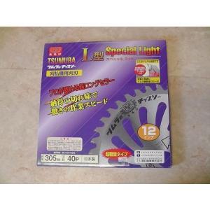 ツムラ 角鳩印 L型スペシャルライト 12インチ 305 40P 5セット|nojiyama