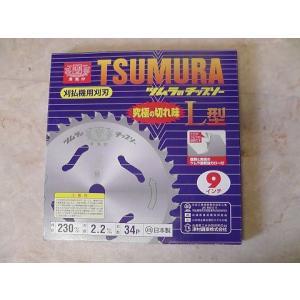 ツムラ 角鳩印 L型 9インチ 230 34P 5セット|nojiyama