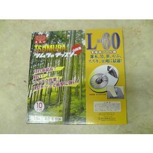 ツムラ 角鳩印 山林用 L-60 10インチ 255x60P 10セット|nojiyama