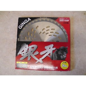 GINGA銀牙 超硬チップソー 255x40P nojiyama