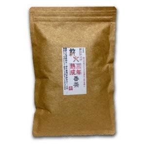 3個セット 宮崎茶房 三年熟成番茶(薪火仕上げ)120g、有機JAS認定、無農薬栽培