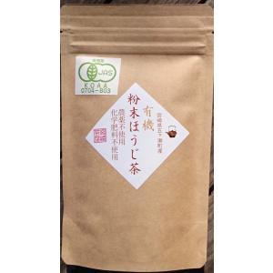 3個セット、宮崎茶房、粉末ほうじ茶、食べるほうじ茶100g(有機JAS認定、無農薬栽培)、