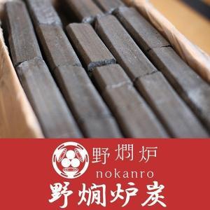 野燗炉 高級備長炭 3Kg|nokanro2019