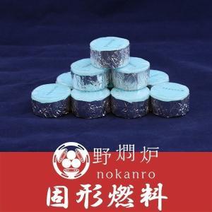固形燃料(30g)タイプ 10個 セット|nokanro2019