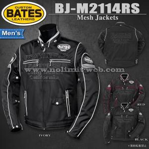 ベイツ メッシュジャケット BJ-M2114RS メンズ BATES 2021春夏新作|nolimit-bates