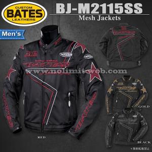 ベイツ メッシュジャケット BJ-M2115SS メンズ リフレクター BATES 2021春夏新作|nolimit-bates