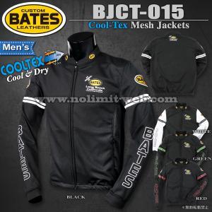 ベイツ クールテックメッシュジャケット BJCT-015 メンズ BATES 吸湿速乾 2021春夏新作|nolimit-bates