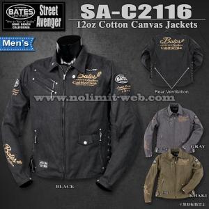 ベイツ コットンキャンバスジャケット SA-C2116 メンズ ストリートアベンジャー 2021春夏新作|nolimit-bates