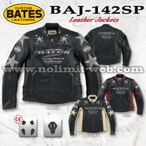 ベイツ レザージャケット BAJ-142SP IVORY メンズ 本革 革ジャン BATES 星 スター|nolimit-bates