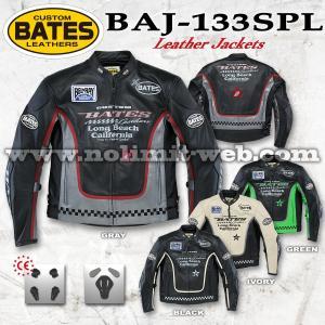 ベイツ レザージャケット BAJ-133SPL (ブラック Lサイズ) メンズ 本革  革ジャン BATES|nolimit-bates