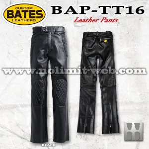 ベイツ レザーパンツ BAP-TT16 メンズ 本革 革パンツ キルティング BATES|nolimit-bates