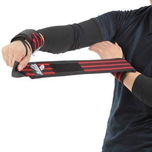 Schiek シーク リストラップ 24インチ ブラック フリーウェイトトレーニング用 (国内正規品...