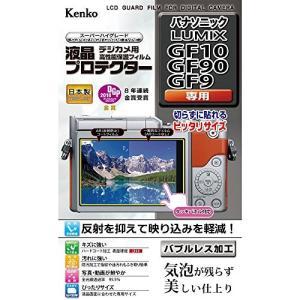 Kenko 液晶保護フィルム 液晶プロテクター Panasonic LUMIX GF90/GF10/...