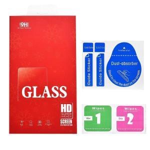 Hi-Resolution iPhone各機種対応マジックミラーガラスフィルム(iPhone8, ロ...