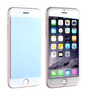Hi-Resolution iPhone各機種対応マジックミラーガラスフィルム(iPhone8Plu...