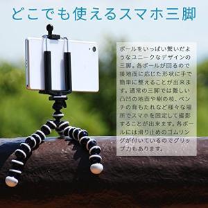 スマホ三脚 ゴリラポッド三脚 カメラ三脚 QKZ iPhone7/iPhone7Plus/iPhon...