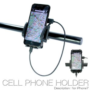 USB充電付き バイク用 スマートフォンホルダー 携帯電話ホルダー 最大出力 2.4A 急速充電 マ...
