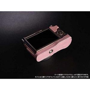 TP Original Leather Camera Body Case for Panasonic...
