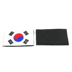 naissant 4枚 セット 韓国 国旗 韓国旗 ワッペン 韓国軍 刺繍 腕章 ワッペン マジック...