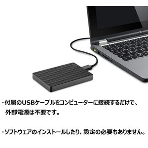 Seagate HDD ポータブルハードディスク Expansion Portable Hard Drive 500GB|nomad