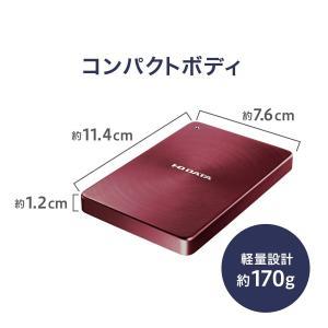 I-O DATA 外付けHDD ハードディスク 1TB ポータブル カクうす アルミボディ 日本製 HDPX-UTA1.0R|nomad
