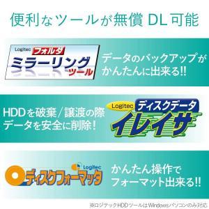 ロジテック 外付けハードディスクケース 3.5インチ USB3.0 USB3.1(Gen1) SATA3 TV対応 電源連動機能搭載 アルミ|nomad