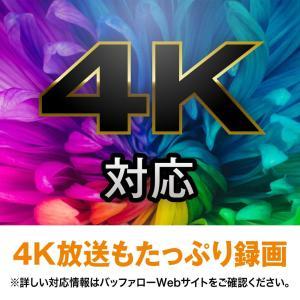 BUFFALO 外付けハードディスク 2TB TV録画用HDD採用 みまもり合図forAV対応 24時間連続録画 日本製 HDV-LLD2U|nomad