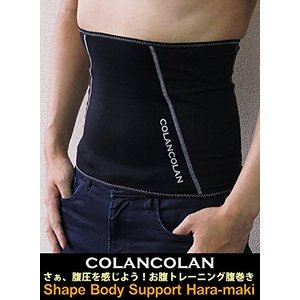 COLANCOLAN コランコラン ボディシェイプサポート 着圧 腹巻き 発汗 ダイエットベルト 加圧 補正ベルト 腹筋 コルセット ウエス nomad