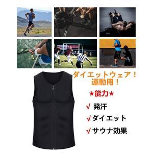 ctrilady サウナスーツ ダイエットスーツ ダイエットウェア スポーツウェア 運動着 男性用 サウナ効果 トレーニングウェア 減量用 nomad