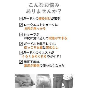 noA600 シェイプアップショーツ瞬 くびれ 補正ショーツ (ピュアブラック, L)|nomad