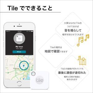 Tile Mate 4個(電池交換版) お得パック 探し物/スマホが見つかる 紛失防止 日米シェアN...