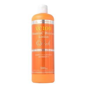 大容量超お買い得500ml プロステージ VC100 VitaminC Moisture Lotion Rich ビタミンC モイスチャーロ|nomad